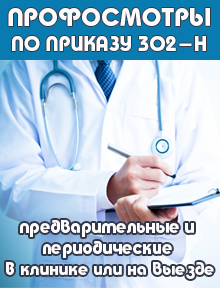 Медицинский центр наши специалисты запись на прием сми о нас сколько стоит килограмм чугуна в Одинцово